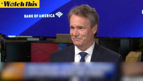 美国银行CEO:股东利益很重要,但我们也要解决社会问题