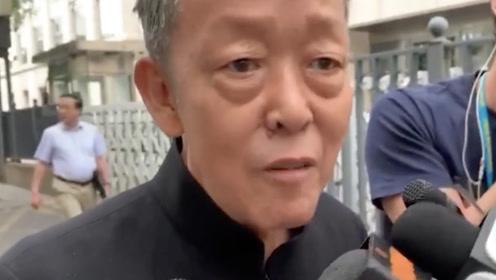 港澳办前主任王光亚:小部分人搞乱香港 大多数香港人为此买单