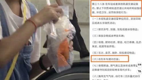 南京地铁禁喝奶茶,支持者:忍下就好!反对者:天热喝点没啥