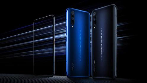 目前最便宜的5G手机iQOO Pro 5G版正式发布
