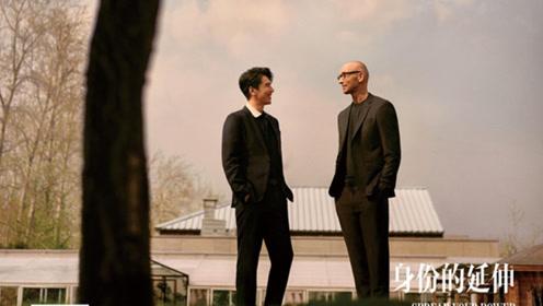 赵又廷登八月封面 与Ingo Wilts演绎身份的延伸
