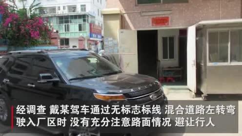 惠州1岁幼童遭小车碾压当场身亡!致命盲区又惹祸