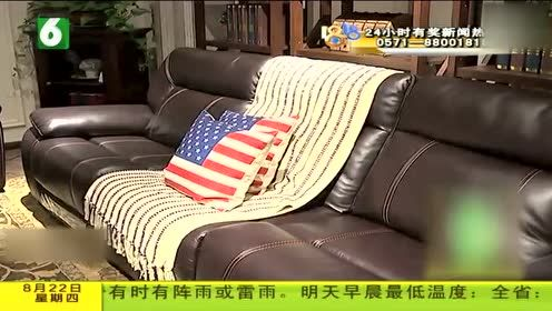 女子给家里的沙发加了一人位 结果沙发颜色和高低都有差异