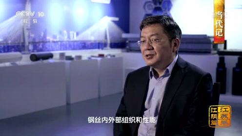 从小麻绳到缆索钢丝,中国制造促产业升级