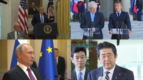 每日全球政要:安倍指责韩国 特朗普授予篮坛传奇总统自由勋章