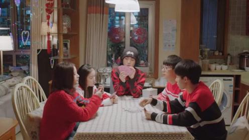 小欢喜:在得知英子的精神状态后,朋友一起打牌,方一凡频频露馅