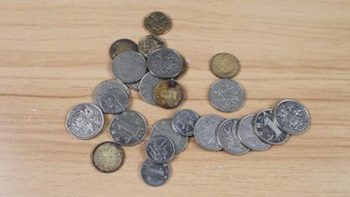 你家有一角、五角、一元硬币吗?后悔才知道,赶紧提醒家人找找