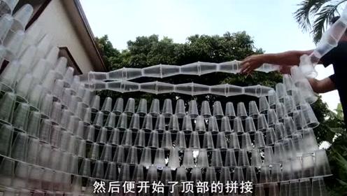 用5000个塑料杯子搭建的房子能住吗难道不会被刮飞吗