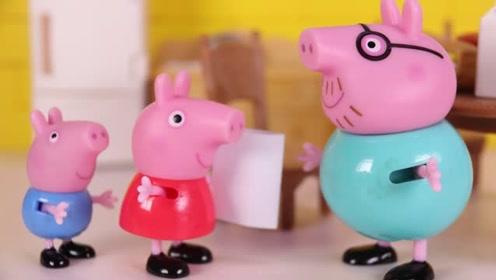 猪爸爸爱看报纸 小猪佩奇和乔治想做一张报纸给猪爸爸 玩具故事