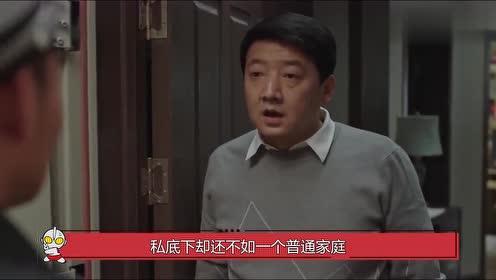 小欢喜:季杨杨新造型惊艳全场,乔英子眼睛都直了,方一凡都慌了