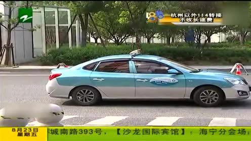出租车突然打开车门 儿子骑自行车被撞倒 妈妈想给儿子讨说法