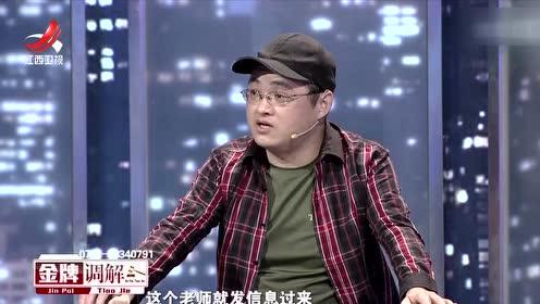 郭先生直言:孩子学徒被劝退 都是老人溺爱所致