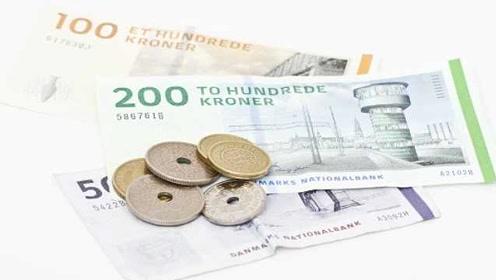 丹麦银行将推20年期0利率贷款,其他银行已推负利率贷款