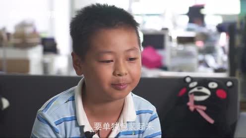 小学生发明垃圾分类机器人:人工垃圾分类就是浪费生命