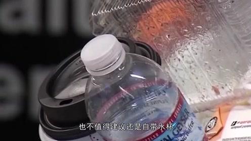 旧金山机场为何不卖瓶装水了?原来是这原因!