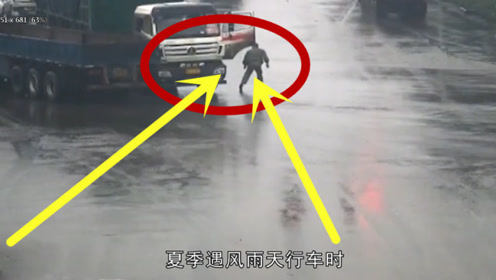 """雨中行驶,""""惊魂一幕""""瞬间上演,司机被吓的跳车了!"""