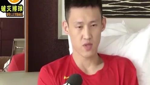 周鹏:锋线损失严重担心队友备战!左脚跖骨骨折无缘世界杯!