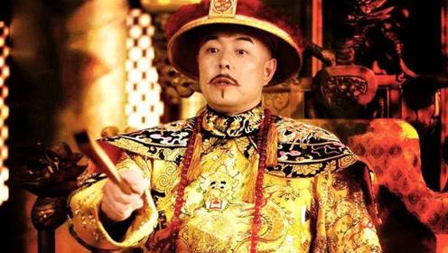 嘉庆帝赐死了和珅,那和他唱反调的纪晓岚又是什么样的结局呢?