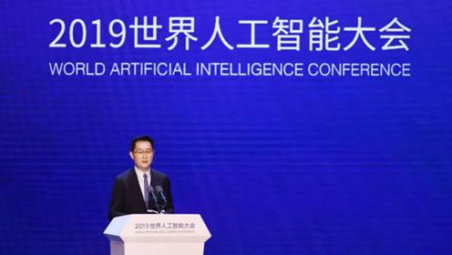 2019世界人工智能大会开幕,Siri音频录音不再自动保存