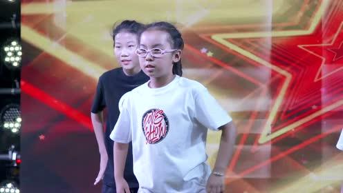 洛阳2019乐舞秀舞蹈盛典《MADE IN CHINA》