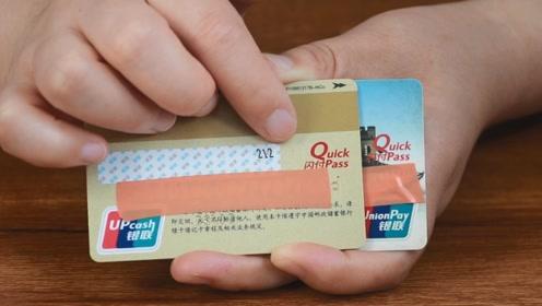经常用银行卡的要留意,这几点别再忽视了,不然钱没了就晚了