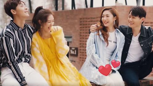 《走进你的记忆》舅舅赵志伟都恋爱了,谁的爱情更甜蜜?
