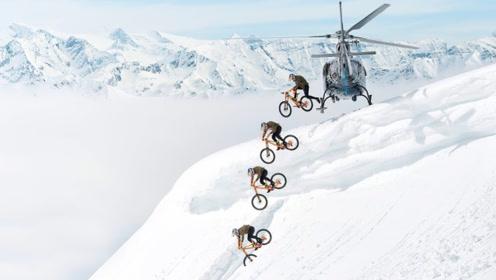 国外雪地自行车速降,场面异常刺激,一起来看看!