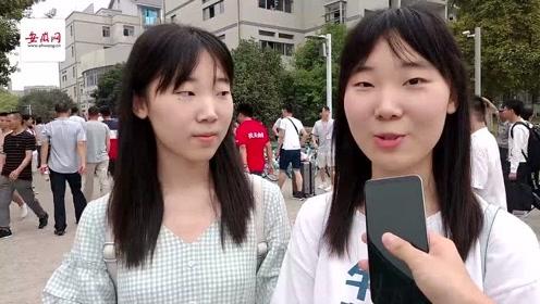 安徽大学开学,5800名新生陆续报到