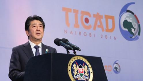 """日本办非洲峰会对中国""""含沙射影"""" 与会首脑接连否认反驳"""