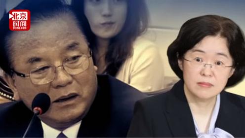 不生孩子 没尽国家责任!韩国男议员公开批评女候选官员未婚未育