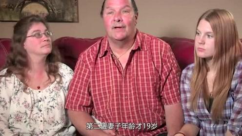 60岁老大爷拥有2个老婆,第二任老婆仅19岁,众人羡慕不已