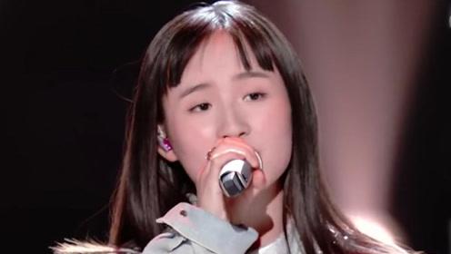 张钰琪演唱《Another》,听完感觉又要去张大侠的梦里了!
