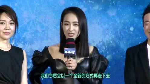 宋茜宣布与SM合约到期 称未来会以全新方式合作