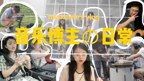 2019年8月喵了个艺日常vlog