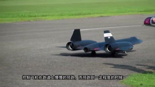 美国玩具飞机有多可怕?滑轮喷气启动瞬间,原来是个真家伙