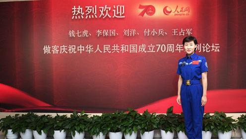 航天员刘洋:刷新进军太空的中国高度