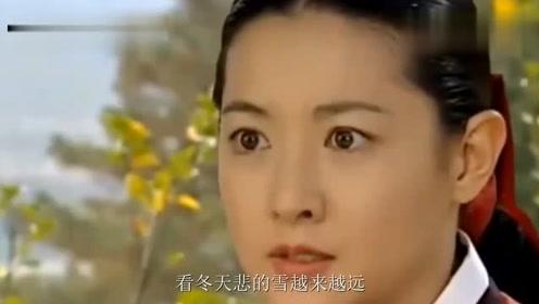 回顾:《大长今》主题曲《希望》依旧惊艳,动情撩心!