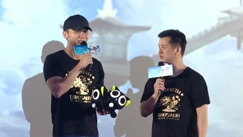 """《罗小黑战记》北京首映 李晨改名""""牛肉丸""""进军动漫领域"""