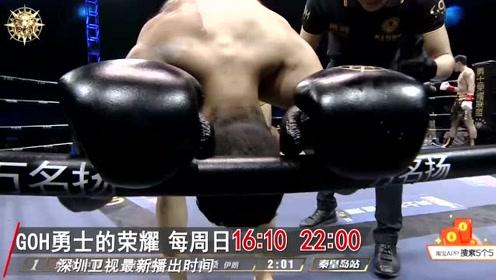 太快了!刚刚中国跳膝王50秒TKO伊朗悍将,绝招还没来及用!