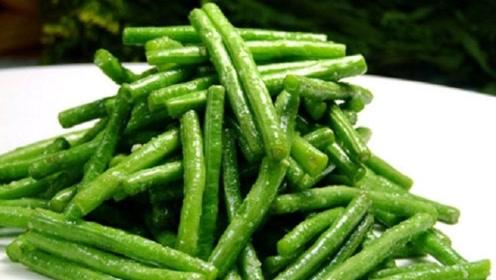 豆角吃不完,60岁奶奶一直这样保存,放一年照样翠绿鲜嫩味道好