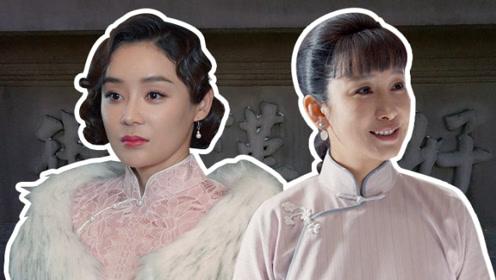 《老酒馆》袁姗姗秦海璐:一代风华一代娇!