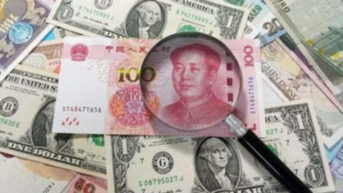 美国人的钱中国叫美元,人民币在国外叫什么?看完充满自豪感!