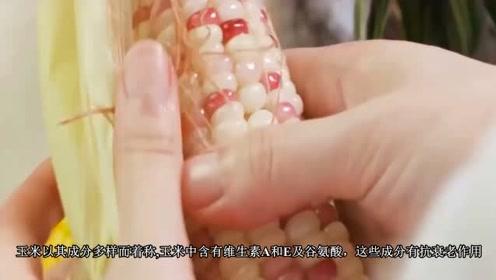 玉米加它敷脸,一周淡斑抗皱,恢复白皙透亮皮肤,干净如初!