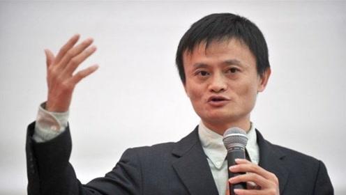 为什么马云可以去世界各个地方演讲,而王健林、马化腾不行?