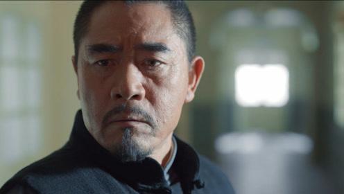 速看《老酒馆》第二十一集 小棉袄暴打贺义堂 陈怀海回关东报仇