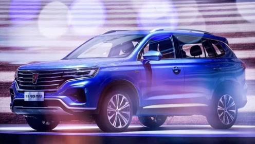"""名副其实的""""精品""""SUV!荣威RX5 MAX智能导航就是实用"""