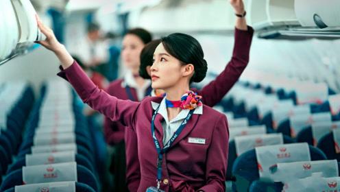 《中国机长》五美空姐争艳,袁泉李沁张天爱,终于打破花瓶标签
