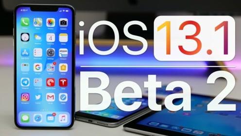 iOS13.1公测版变化有多大?iPhoneX这个功能太赞了