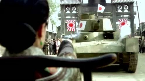 战旗-金戈亲眼目睹母亲被鬼子的坦克碾压,却束手无策,泪崩!