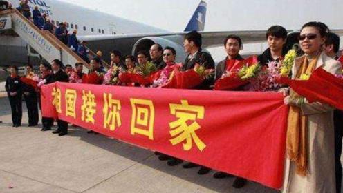 中国海外撤侨时,怎么分辨国人和日韩人呢?这个方法简直太机智!